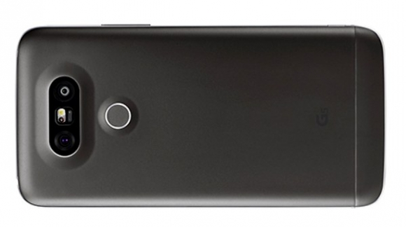 LG G5 - premiera